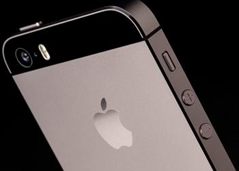 Apple lanzará una nueva plataforma de servicios